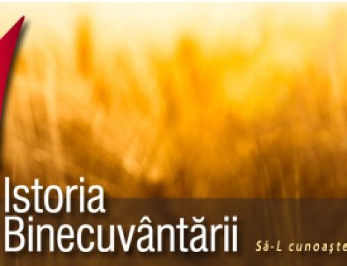 """Conferința """"Istoria Binecuvântării"""" 2014"""